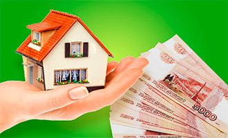 Начисляется ли налог на имущество если квартира в ипотеке