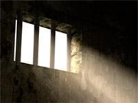 Тюремное окно