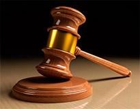 юридическое право