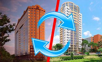 Договор обмена жилыми помещениями  как составить образец
