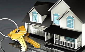 Как оформить покупку квартиры после погашения ипотеки