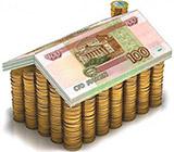 денежный фонд