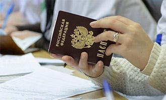 Какие документы нужно менять при смене места регистрации, а какие – нет в 2019 году