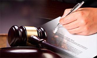 Куда обжалуется решение арбитражного суда