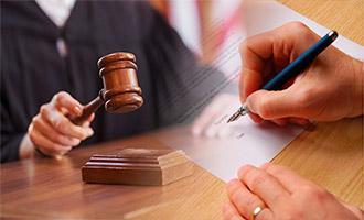 Вышестоящая инстанция над мировыми судьями