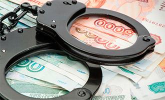 Неисполнение решения суда юридическим лицом: ответственность, наказание, штрафы