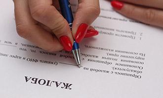 Обжалование действий судебного пристава-исполнителя - как оспорить постановление и заставить работать пристава по исполнительному листу{q}