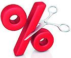снижение процента