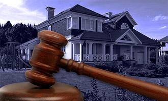 Обращение взыскания на заложенное имущество: что это значит, судебная практика