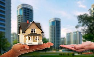 Переуступка ипотечного кредита