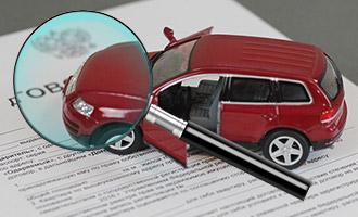 Как проверить автомобиль на залог онлайн сервисовы официальные сайты