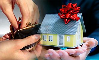 Налог на дарение квартиры для физических лиц в 2020 году когда и сколько платится