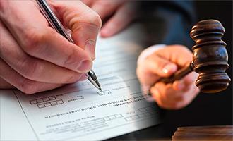 Отказ в возврате налога при покупке квартиры