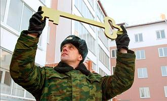 Накопительно-ипотечная система для военнослужащих условия сумма сроки