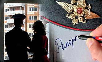 Военная ипотека при увольнении - условия и погашение
