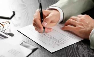 Отмена и изменение завещания: можно ли и как аннулировать или изменить завещание